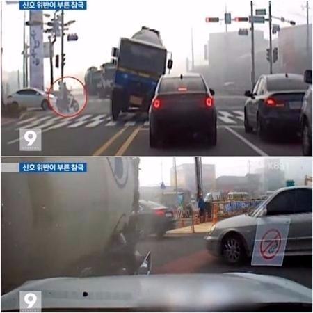 서산 레미콘 사고 / KBS 방송 캡처