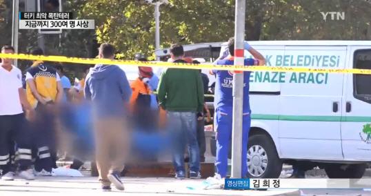 터키 자폭테러범 2명 신원 확인 /YTN