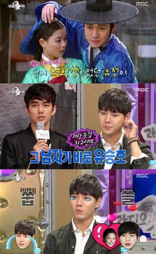 '라디오스타' 이민호 / 사진=MBC '라디오스타' 방송화면 캡처