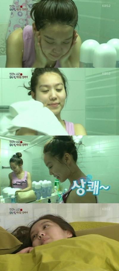 김희정 민낯 / 사진=KBS2TV '인간의 조건2' 방송화면 캡처