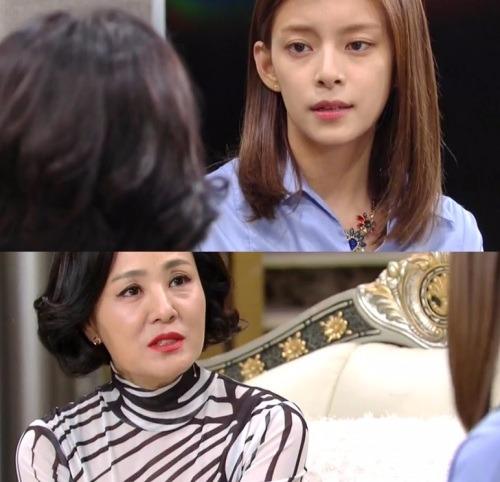 KBS1 TV '가족을 지켜라' / 사진=KBS1 TV '가족을 지켜라' 방송화면 캡처
