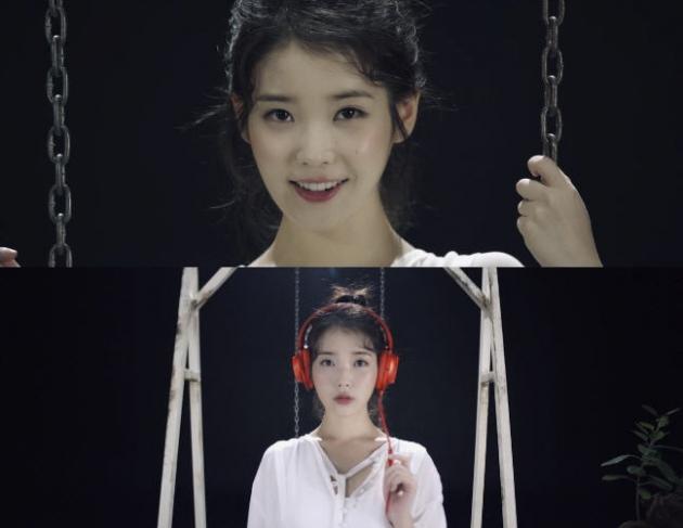 아이유 새 신발 티저 공개