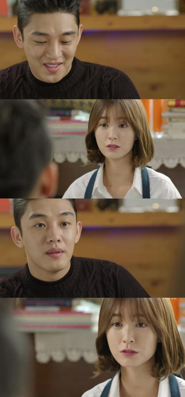 유아인 정유미 / 사진=KBS 2TV '연애의 발견' 방송화면 캡처
