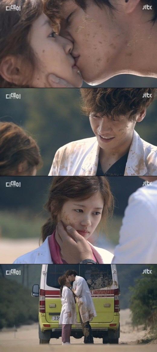 '디데이' 김영광 정소민 / 사진=JTBC '디데이' 방송화면 캡처