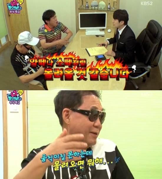 사진=방송화면/조영남