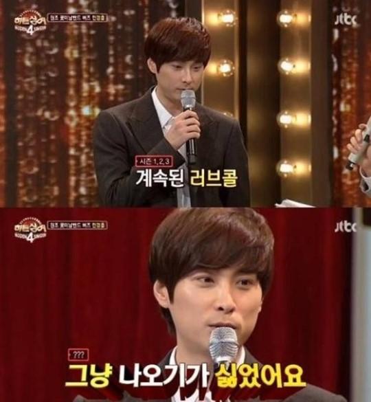 히든싱어4 민경훈 / 히든싱어4 민경훈 사진=JTBC 방송 캡처