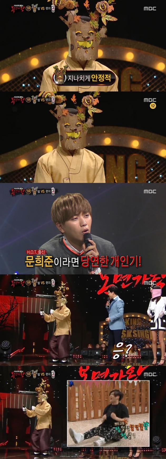'복면가왕' 밤 / '복면가왕' 밤 사진=MBC 방송 캡처