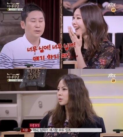 복면가왕 박지윤 복면가왕 박지윤 사진=JTBC '마녀사냥' 캡처