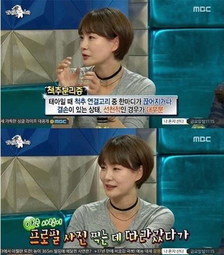 박효주 결혼