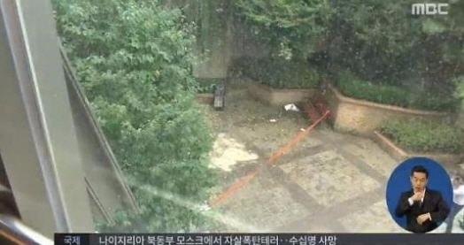 캣맘 사건 피해자 /MBC