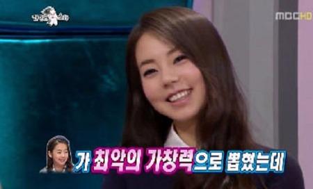 김수현 안소희 / 사진=MBC '황금어장-라디오스타' 방송화면 캡처