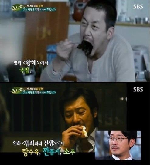 '신과 함께' 하정우 / 사진=SBS '힐링캠프' 방송화면 캡처