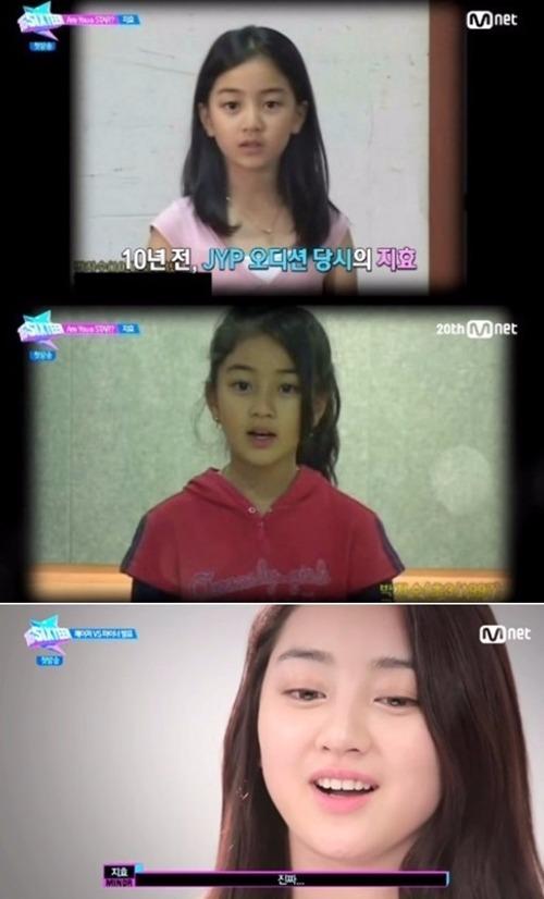 트와이스 지효 / 사진=Mnet '식스틴' 방송화면 캡처