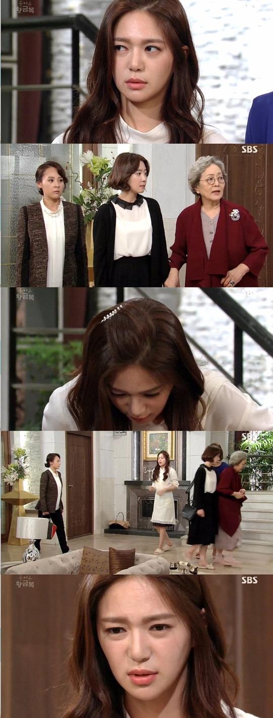 돌아온 황금복 / 사진=SBS '돌아온 황금복' 방송화면 캡처