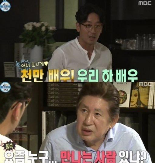 '신과 함께' 하정우 / 사진=MBC '나 혼자 산다' 방송화면 캡처