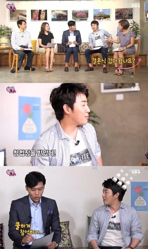 차유람 임신 / 사진=SBS '한밤의 TV연예' 방송화면 캡처