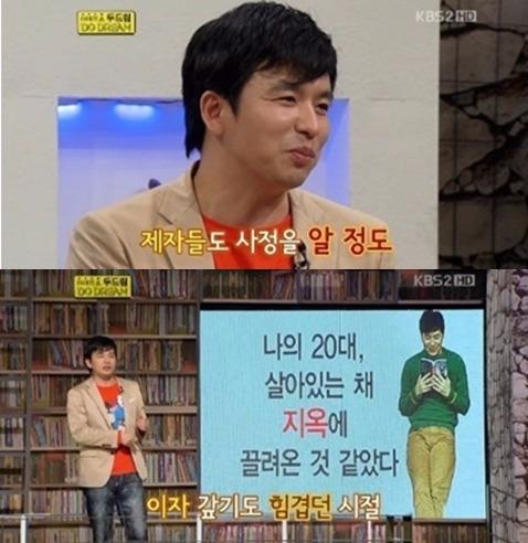 차유람 임신 이지성 작가 차유람 임신 이지성 / 사진 = KBS 방송 캡처