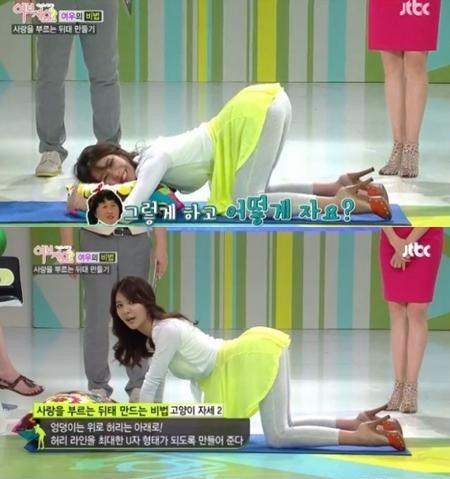 이파니 / JTBC 방송 캡처