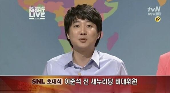 '학교 다녀오겠습니다' 이준석 /SNL 캡쳐