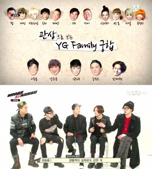 송민호 씨엘 열애설 / 사진=Mnet '위너TV' 방송화면 캡처