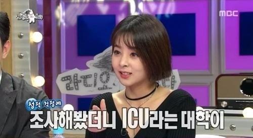 김소정. '라디오스타' 캡처