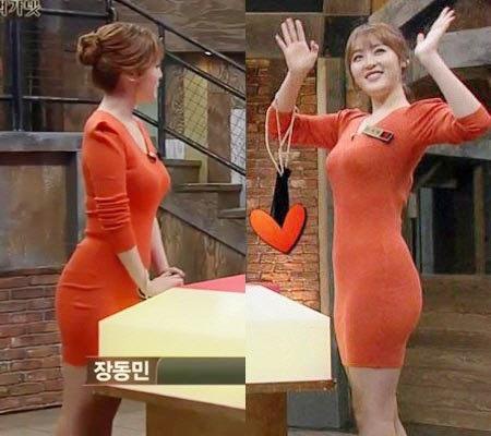신아영 신아영 / 사진=방송화면 캡쳐