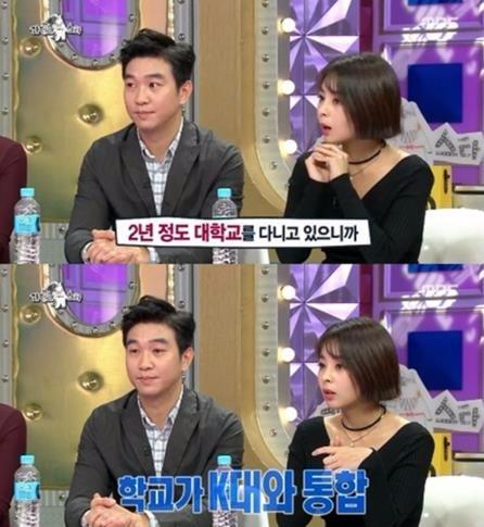 '라디오스타' 김소정 / 사진=MBC '라디오스타' 방송화면 캡처