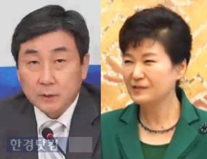 이종걸 박근혜 / 사진 = YTN 방송 캡처