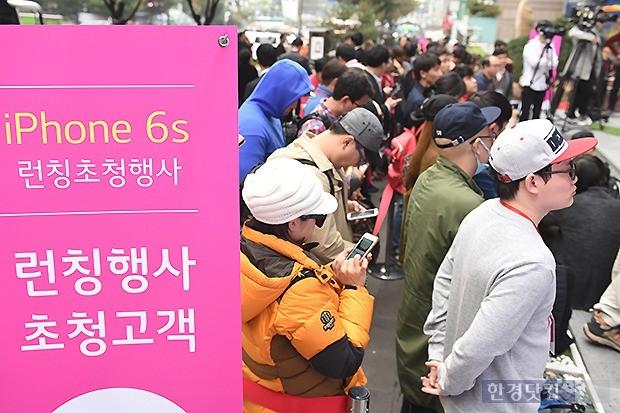 LG유플러스 아이폰6s 출시 행사. 사진 변성현 기자
