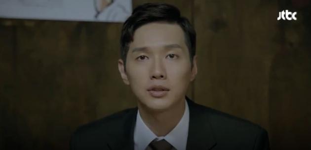 사진=방송화면/송곳