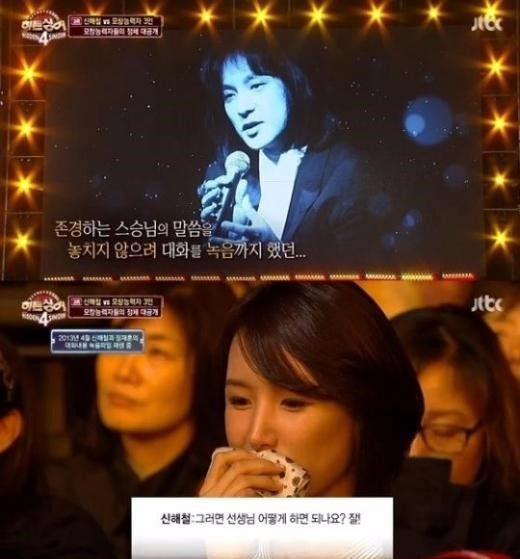히든싱어4 신해철 / 히든싱어4 신해철 사진=JTBC 방송 캡처