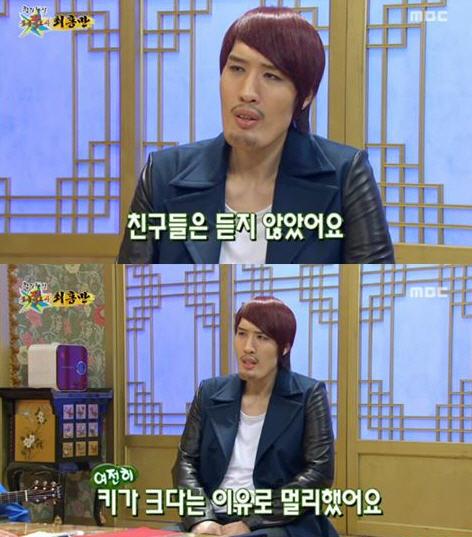 최홍만 '무릎팍도사' 출연 화면 /MBC