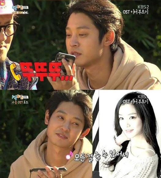 이유비 정준영 /KBS '1박2일'