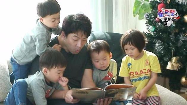 송일국 씨제스 / 사진=KBS2