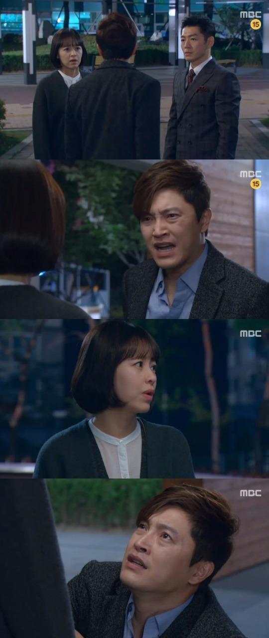 '위대한 조강지처' /사진=MBC '위대한 조강지처' 방송화면 캡처