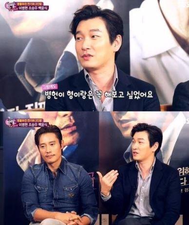 내부자들 / 사진=SBS '한밤의 TV연예' 방송화면 캡처