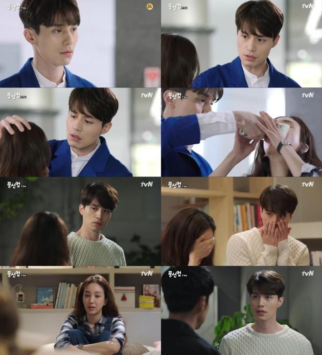 tvN 월화드라마 '풍선껌' 이동욱