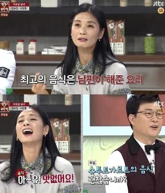 강수진 /JTBC '냉장고를 부탁해'