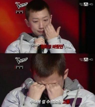 고 김현지. '보이스 코리아' 출연 당시