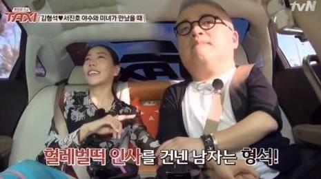 서진호 김형석 서진호 김형석 /'택시' 캡쳐