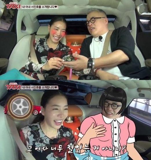 택시 서진호 김형석 택시 서진호 김형석 / 사진 = tvN 방송 캡처