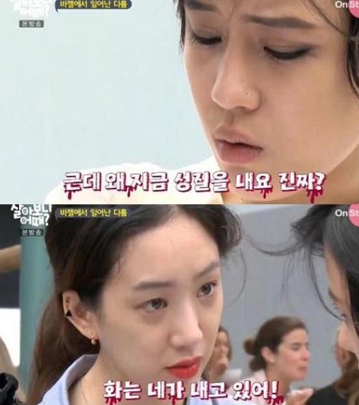 정려원 임수미 /온스타일 '살아보니 어때'