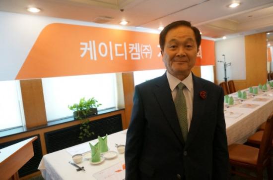 민남규 케이디켐 회장. 사진=케이디켐