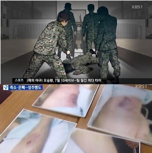 윤일병 사망사건 윤일병 사망사건 / 사진 = KBS 방송 캡처