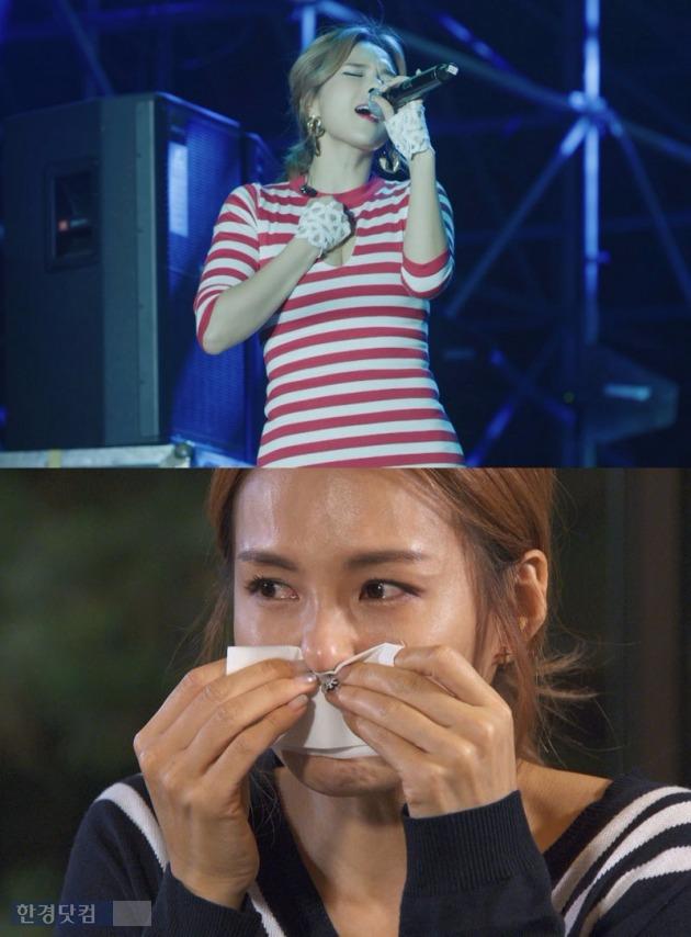 채연 / 사진 = MBC 제공