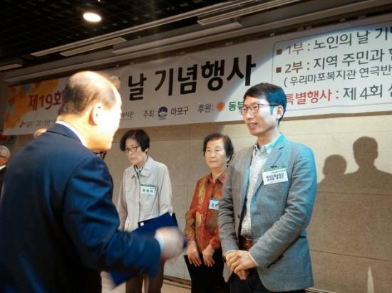 김창식 메리츠참사랑봉사단 총무가 박홍섭 마포구청장으로부터 공로 표창장을 받고 있다. 사진=메리츠종금증권 제공