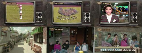 응답하라 1988 / 응답하라 1988 사진=tvN 제공