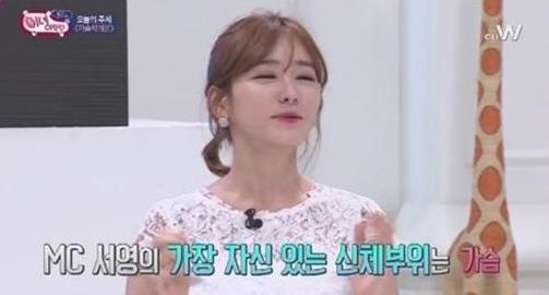 공서영 공서영 /채널W