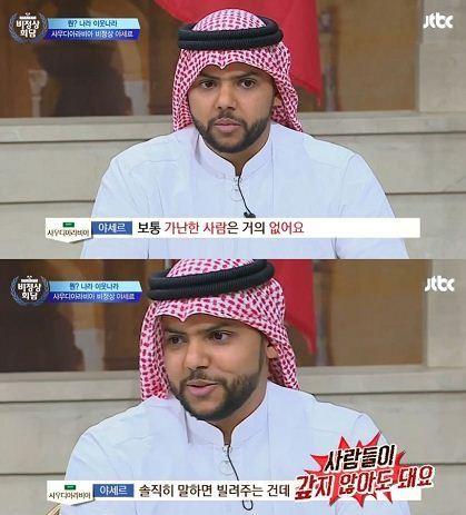 비정상회담 사우디아라비아 비정상회담 사우디아라비아/사진=JTBC '비정상회담' 방송캡쳐