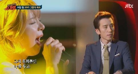 사진=JTBC '투유 프로젝트-슈가맨' 방송 화면 캡처